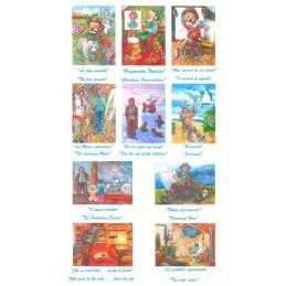 """Set di 10 cartoline artistiche di Beniamino Ajroldi  in oleografia su cartoncino """"Vari soggetti clowns"""""""
